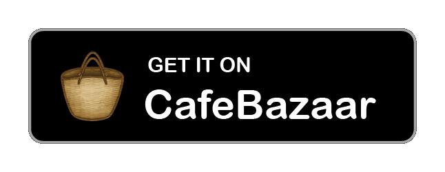 Get it on CafeBazaar